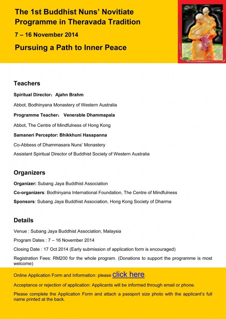 BNNP 2014 Information 1