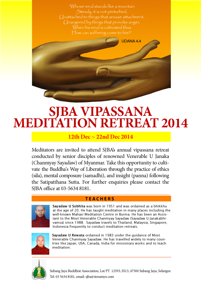 VipassanaDec2014 (1)