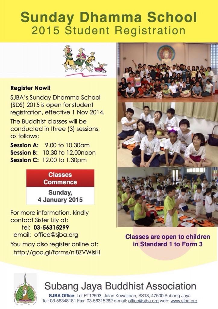 registration2015