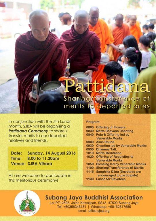 Pattidana 2016