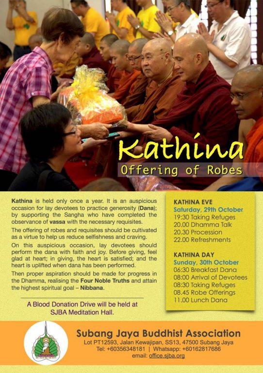 kathina-2016