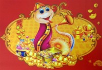 Happy New Year of the Snake, 2013!